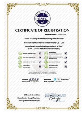 TUVGMC certification